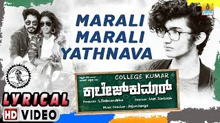 Marali Marali - College Kumar | Lyrical Video | Vikky Varun, Samyuktha Hegde |  Jhankar Music