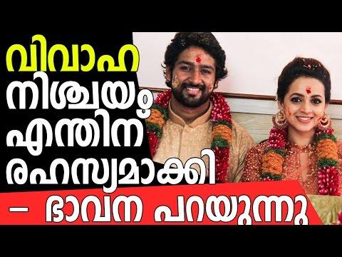 Bhavana Secret Engagement with Kannada Producer Naveen  - Bhavana Opens Up