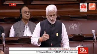 YCP Vijaysai Reddy Speech On Citizenship Bill 2019 | Rajya Sabha | YS Jagan