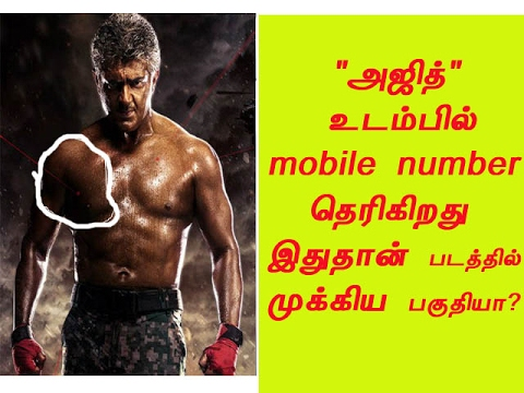 """""""Thala Ajith """" Vivegam Story Leaked 