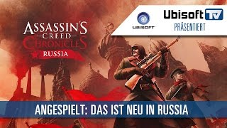 Das ist neu in Assassin`s Creed Chronicles: Russia | Ubisoft-TV
