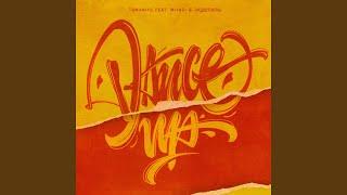 Dance Up (feat. Miyagi & Эндшпиль)