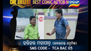 8th Tarang Cine Awards Nominations for Best Comic Actor Male