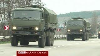 Крым: противостояние российских и украинских военных - BBC Russian