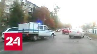 В Твери произошла авария с участием полицейской кинологической машины. Видео - Россия 24