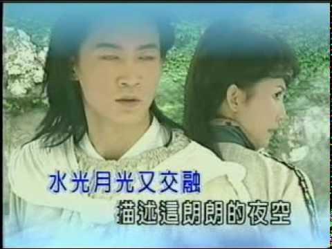 张克帆-绝世.mpg