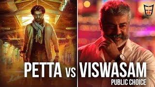 Petta Vs Viswasam | Public Choice | Superstar Rajinikanth | Thala Ajith | Friday Facts