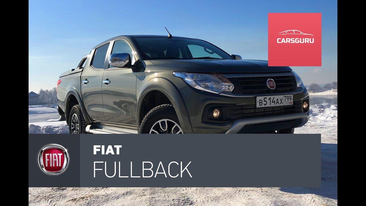 Пикап Fiat Fullback полный обзор и тест драйв.