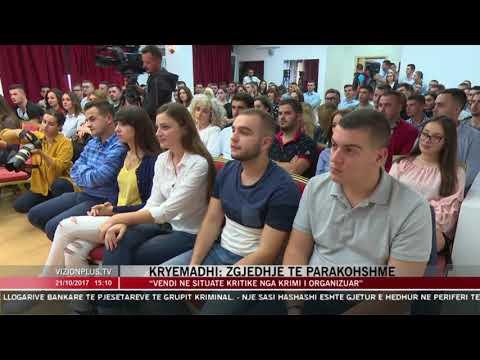 News Edition in Albanian Language - 21 Tetor 2017 - 15:00 - News, Lajme - Vizion Plus