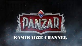 Обзор на игру Panzar