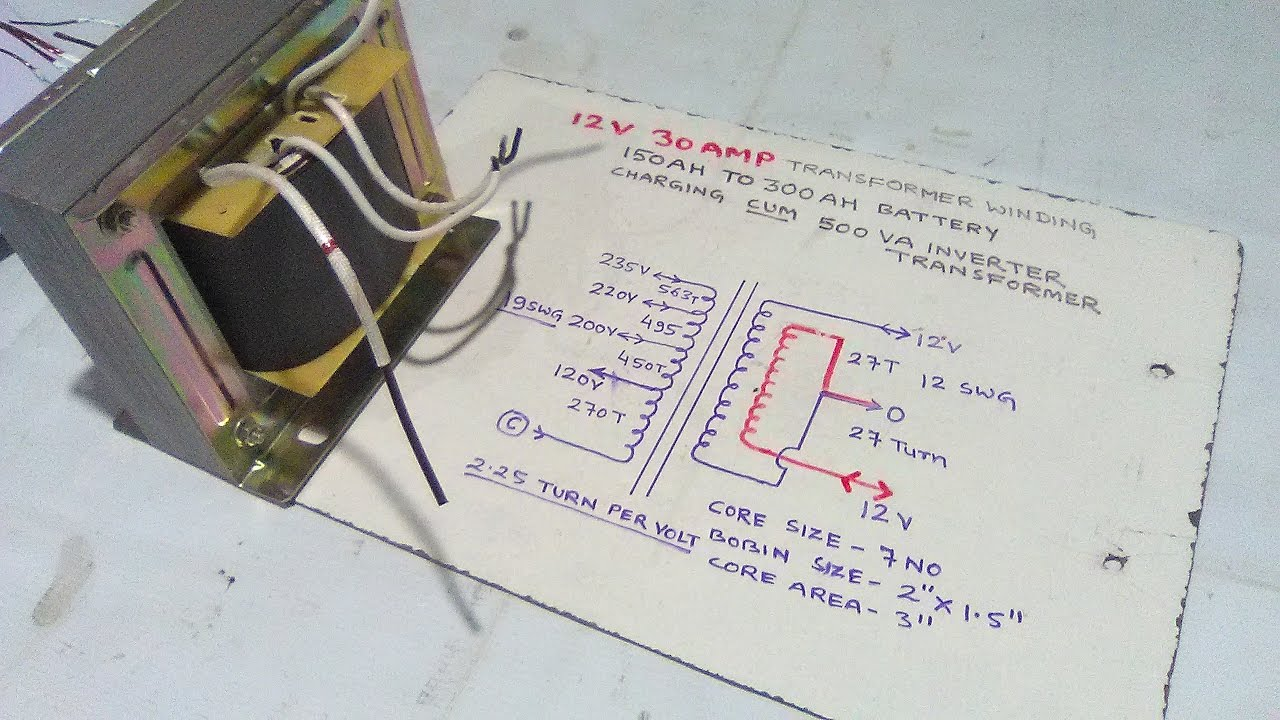 how to make 12 volt 30 amp battery charger transformer winding easy at home yt 48 [ 1280 x 720 Pixel ]