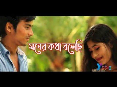 Moner Kotha Bolechi Habib & Nancy HD | Prothom Premer golpo | Bangla Natok 2017