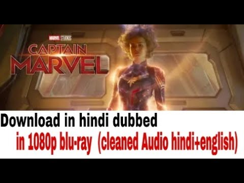Download How to download Captain Marvel in hindi dubbed || 1080p Blu-ray HD || 2019 latest movie