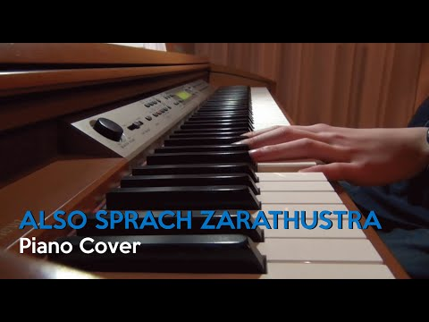 Also sprach Zarathustra  2001: A Space Odyssey Theme  Piano Edition HD