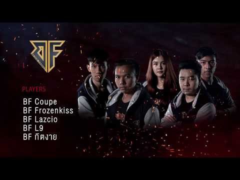 RoV Road to Glory: Black Forest | Team Intro