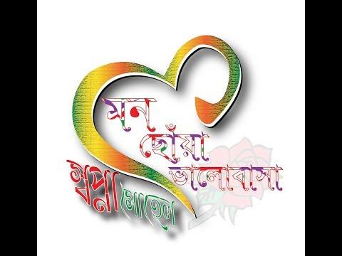 Bojhena shey bojhena by Arijit Singh live