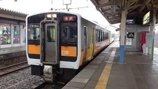 快速べにばな号 キハE120・キハ110 坂町発車