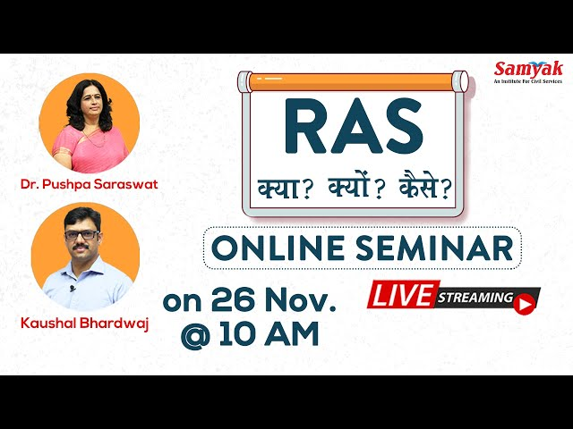 Online Seminar  RAS Exam Strategy with experts   RAS Foundation LIVE Classes 2020/21 #RPSC #UPPSC