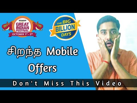 DON'T BUY SMARTPHONES BEFORE WATCH THIS VIDEO || Flipkart and Amazon Festival Offers 2018