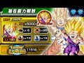 WHAT IS THIS RIDICULOUS DAMAGE?! 100% EZA STR SSJ2 Gohan Showcase | DBZ Dokkan Battle