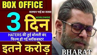 Bharat 3rd Day Box Office Collection, Bharat Box Office Collection Day 3,Salman Khan, Katrina Kaif