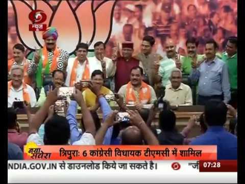 6 Congress MLAs in Tripura quit, join TMC
