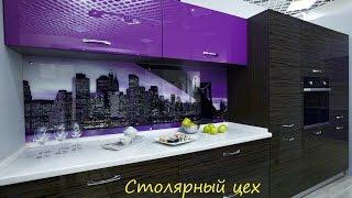 Кухни фото 2015 Уникальный Дизайн Kitchen photo 2015 Unique Design(Наш Сайт http://stolyarnyceh.com.ua фирма
