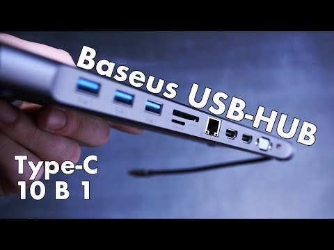 Адаптер Baseus на HDMI, VGA, RJ45, SD, USB 3.0, Jack 3,5