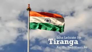Sare Jahan Se Acha Hindustan Hamara- India Patriotic songs!!!