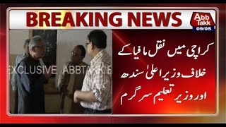 CM Sindh, Education Minister swing into action against cheating mafia