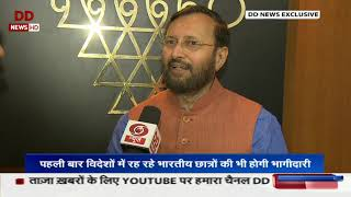 Exclusive: DD news speaks to HRD Minister Prakash Javdekar on Pariksha Pe Charcha 2.0