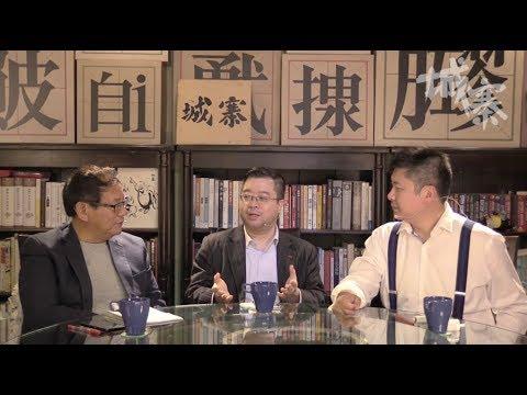 港幣大匯戰 Falling Down---中美貿易矛盾另一戰線 - 19/04/18 「彌敦道政交所」3/3
