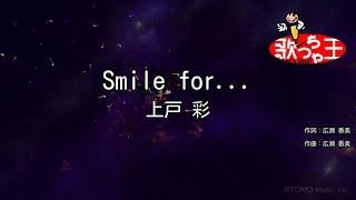 TX系アニメ「家庭教師ヒットマンREBORN!」エンディング・テーマ.