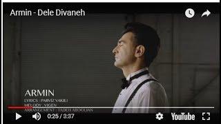 Armin - Dele Divaneh