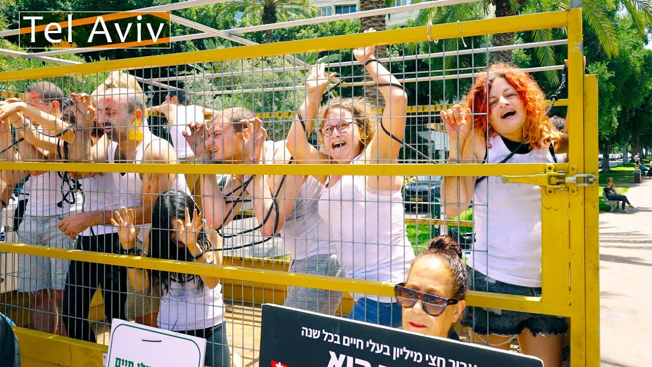 ANIMAL RIGHTS Protest. FREEDOM Of EXPRESSION In ISRAEL, Tel Aviv Walk