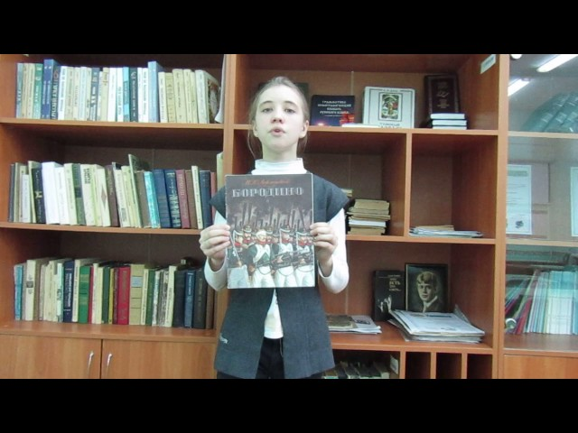 Изображение предпросмотра прочтения – НадеждаДосова читает произведение «Бородино» М.Ю.Лермонтова
