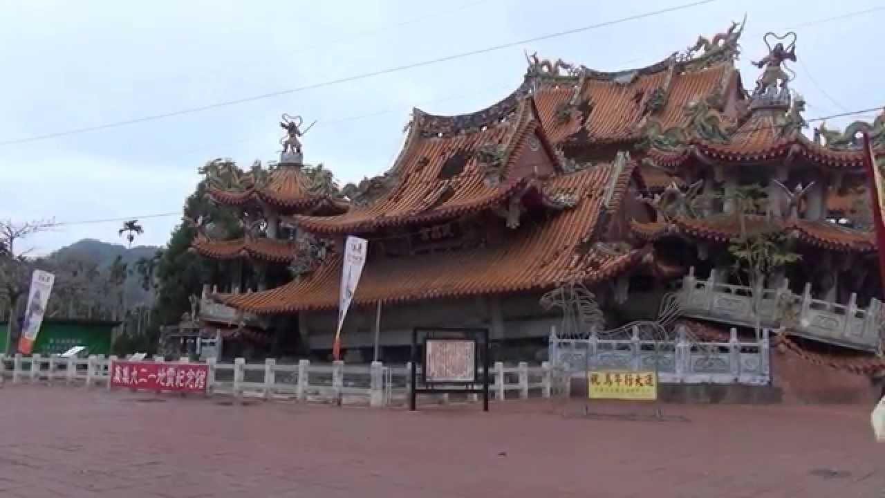 921大地震