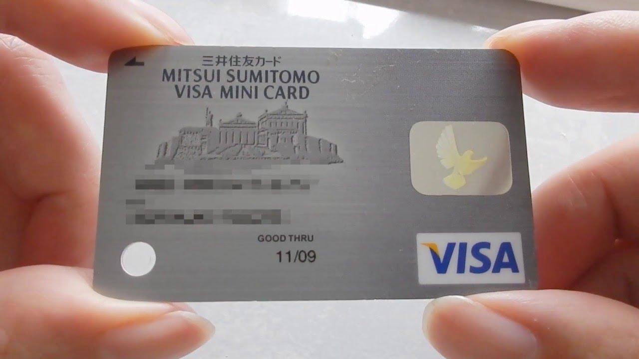 Visa 三井 住友