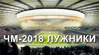 видео Москва 2018 | Сталинские высотки