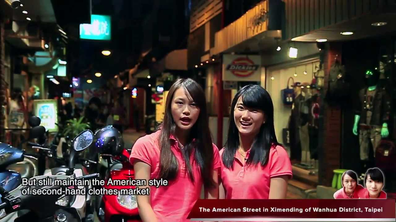 The American Street In Ximending Of Wanhua District Taipei Youtube