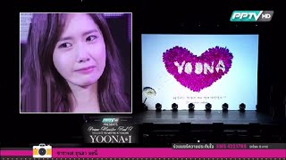 "1080p [SNSD] Yoona Crying Cut / ""Yoona & I""  Fan Meeting  in Thailand [PPTV] 140825"