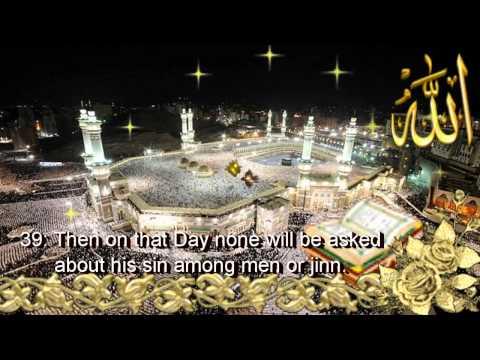 SURAH AR RAHMAN [ Chapter 55 ] Recited by Abdul Rahman As Sudais