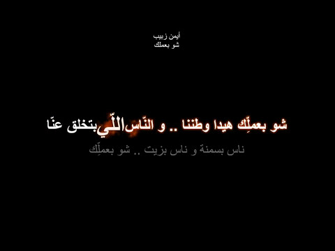 music lobnan