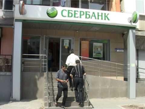 ООО «Дагестанэнерго» и «Сбербанком» РД заключен договор