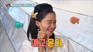 【TVPP】Yoona(SNSD) - aegyo compilation, 윤아(소녀시대) - 소장용  애교 @sectiontv