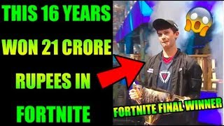 Bhuga won 21 Crore Rupees In Fortnite 😧😱 16 years old man | #Bugha Fortnite World Cup Finals