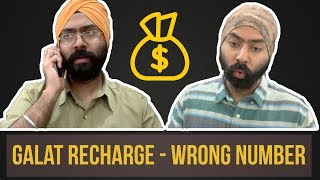 Galat Recharge - Wrong Number | Harshdeep Ahuja