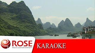 เพลงรักชาวเรือ - เกียรติศักดิ์/ มลฤดี (KARAOKE)