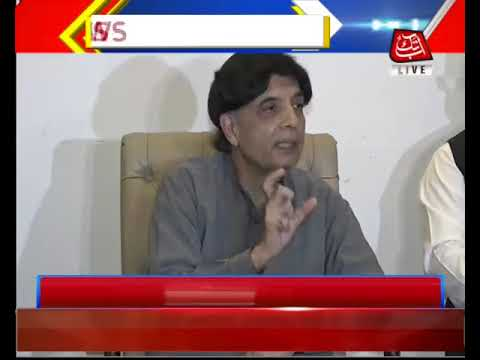 Chaudhry Nisar Addressing Press Conference in Texilla