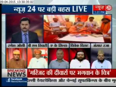 Debate -Taj Mahal is built on a Shiv Temple, claims Dwarka Peeth Shankracharya